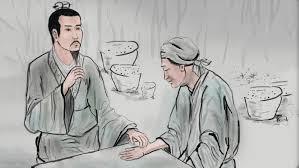 massage énergétique chinois